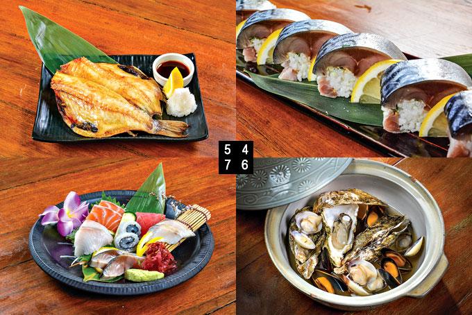 genshiyaki