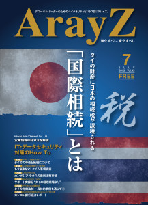 AW-01-cover-43-2