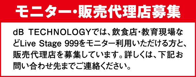 db technology
