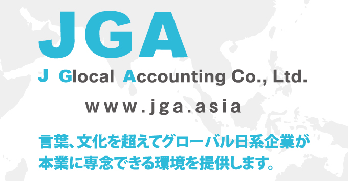 j global accounting