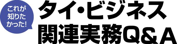 arayz tokushu