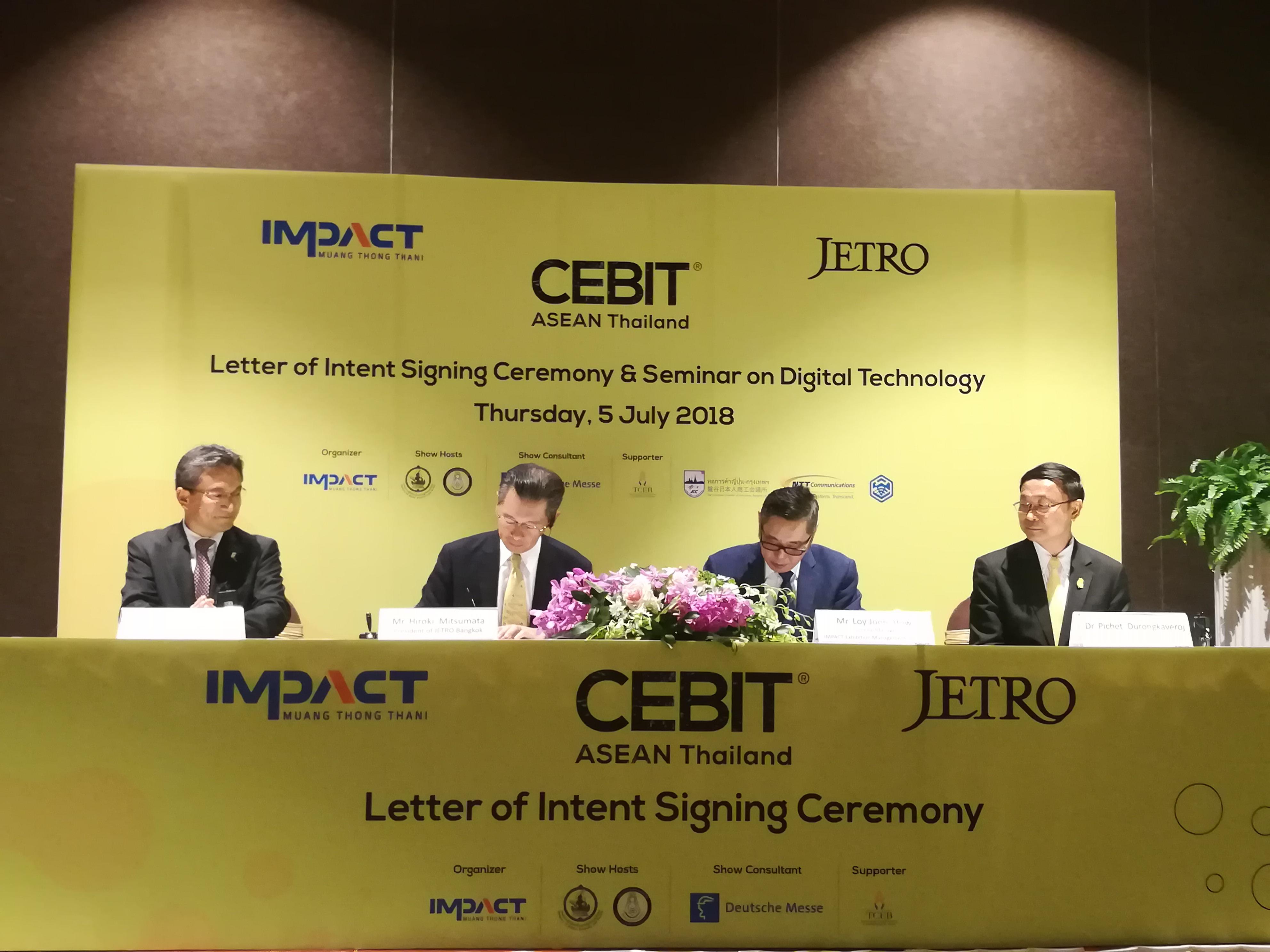 ジェトロ Archives - タイ・ASEANの今がわかるビジネス・経済情報誌 ...
