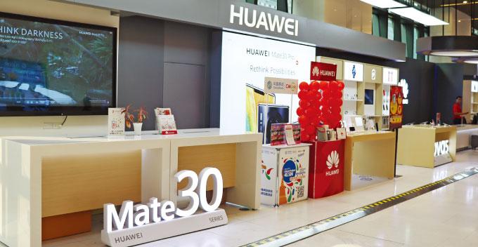 中国企業のデジタル領土拡大