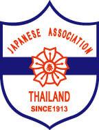 タイ国日本人会