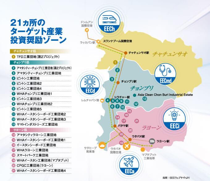 21ヵ所のターゲット産業投資奨励ゾーン