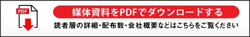 pdf-jp