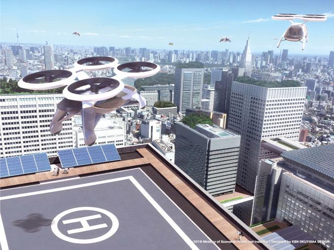 高層ビル群の上空を空飛ぶクルマが飛び交う(イメージ) 出所:経済産業省