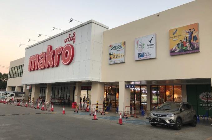 CPグループが今年ヤンゴンに開業した卸売店MAKRO