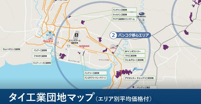 タイ工業団地マップ