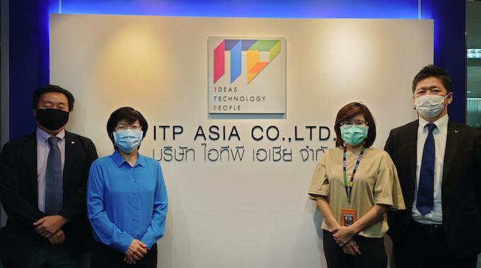 石田大成社タイランド、ITP ASIAへ社名変更