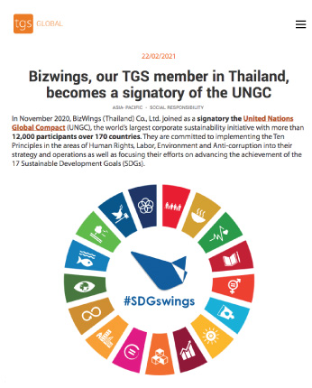 TGS Globalのサイト