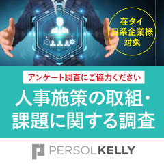 """""""PERSOLKELLY"""""""